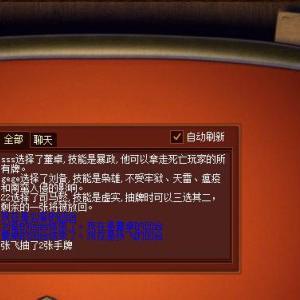 1.76轩辕网络
