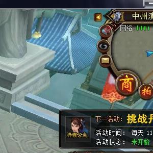 紫轩双区网络