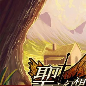 最新华北网络新版